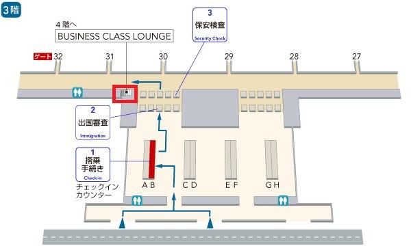 ノイバイ空港地図