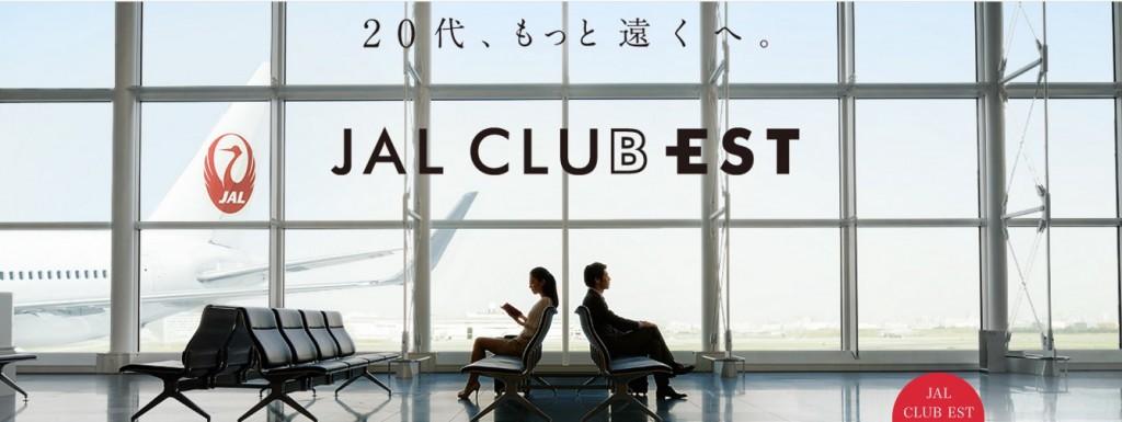 CLUB-ESTイメージ