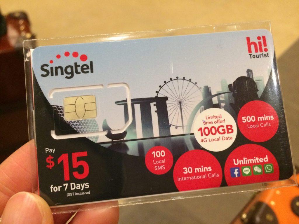 シンガポールSIM