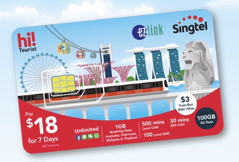 シンガポール sim