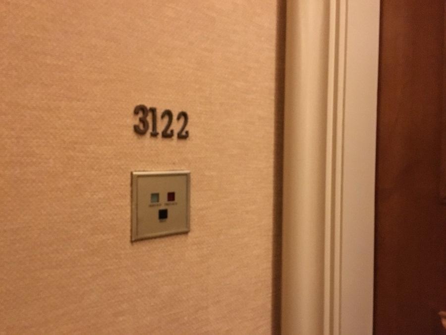 conrad-singapore-room1