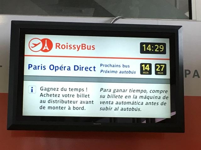 CDG ロワシーバス
