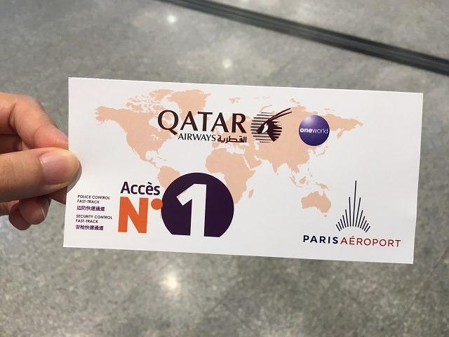 N1チケット