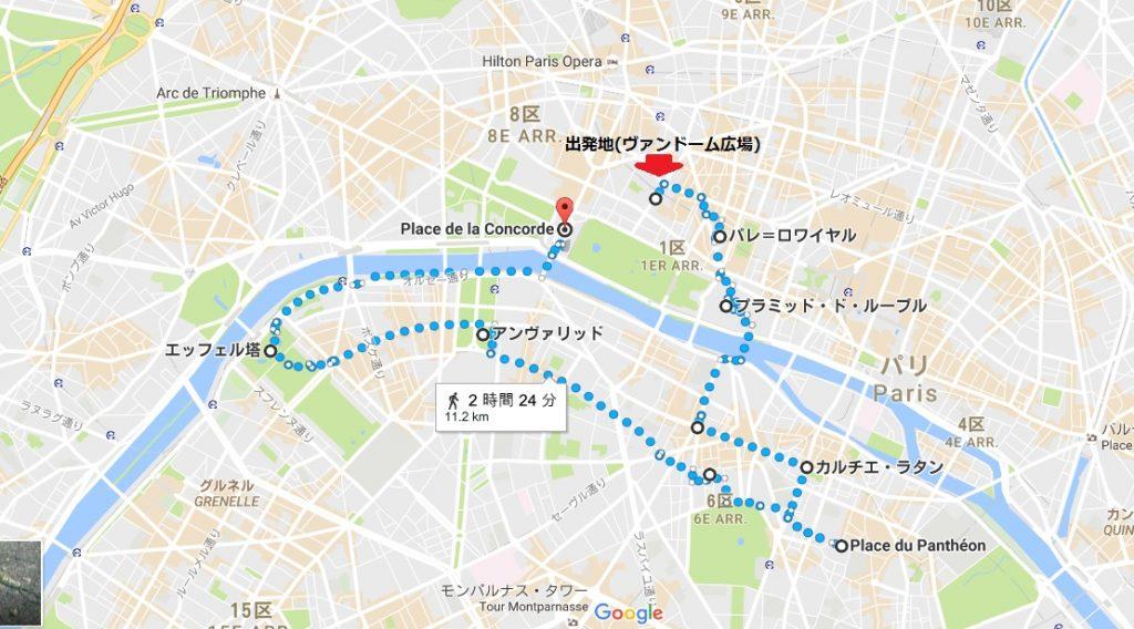 パリ自転車ツアー