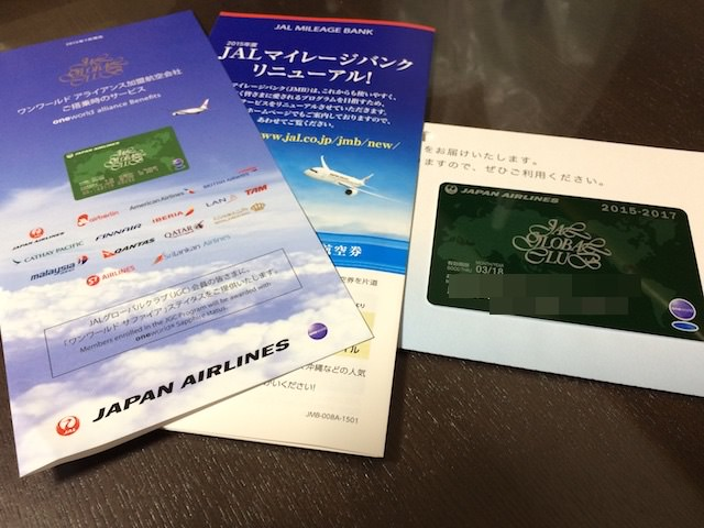平JGCカード