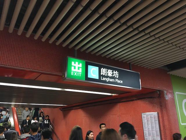 ヒルトンガーデンイン香港