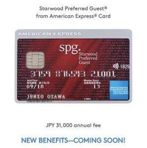 sgp_marriott_new