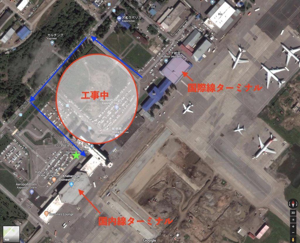 ハバロフスク空港