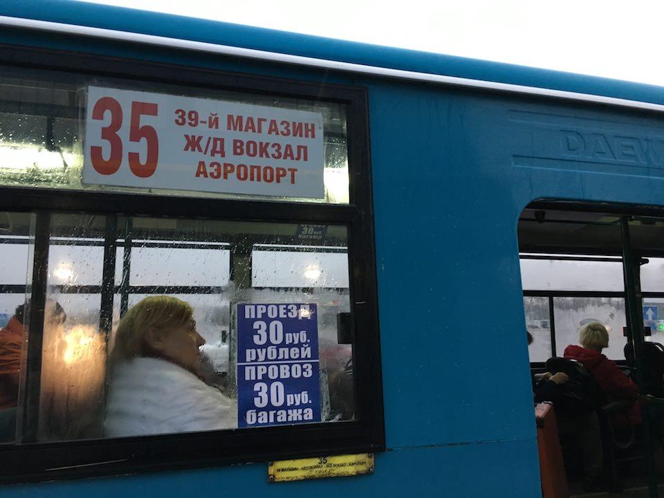 ハバロフスク空港 バス