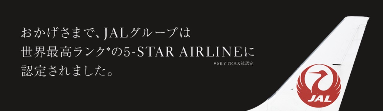 5−Star