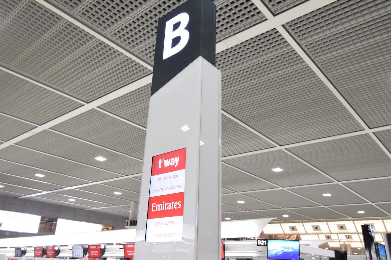 成田空港 エミレーツ