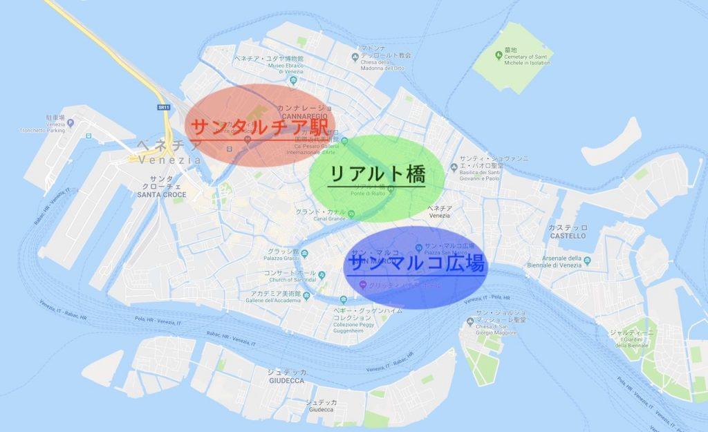 本島の位置関係