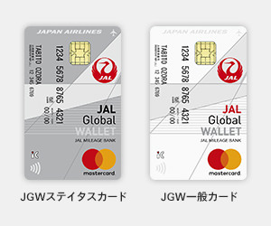 JAL Global WALLET
