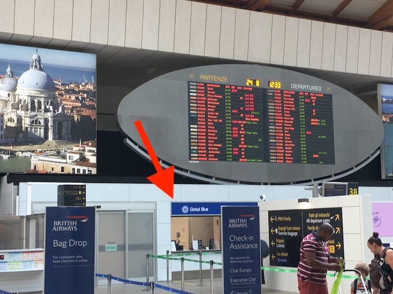 マルコポーロ空港