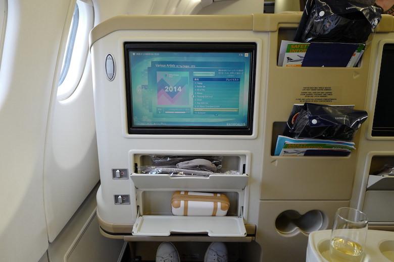 シンガポール航空 ビジネスクラス