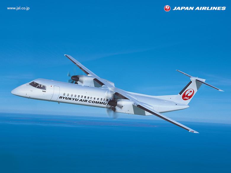 JAL Q400