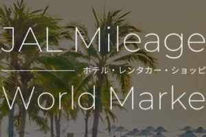 worldmarketplace