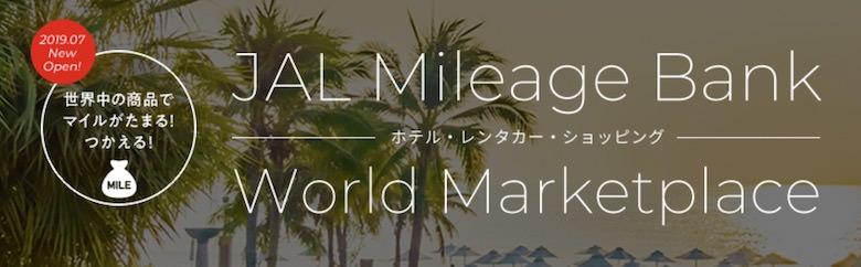 worldmarketplace