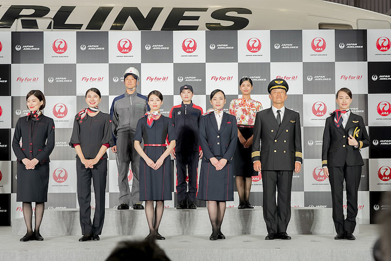 JAL New uniform