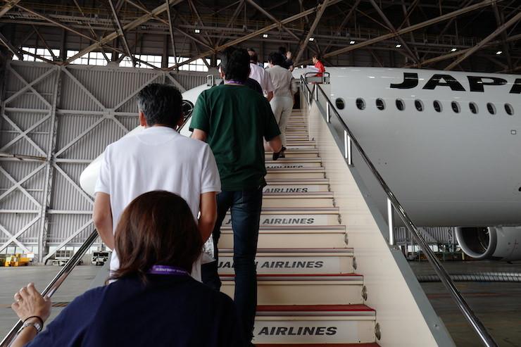 JALカード 羽田航空教室