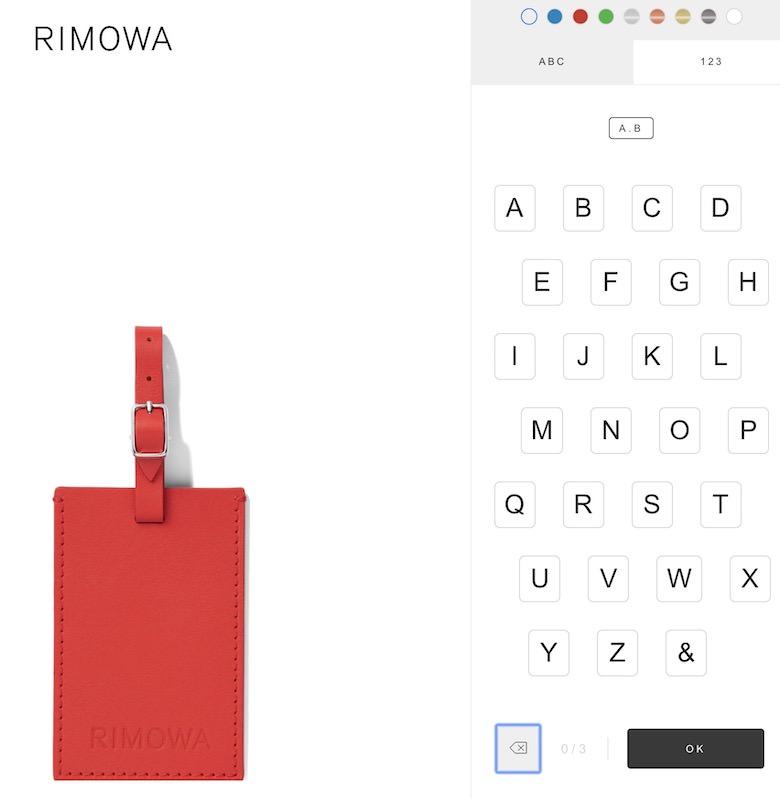 RIMOWA UNIQUE