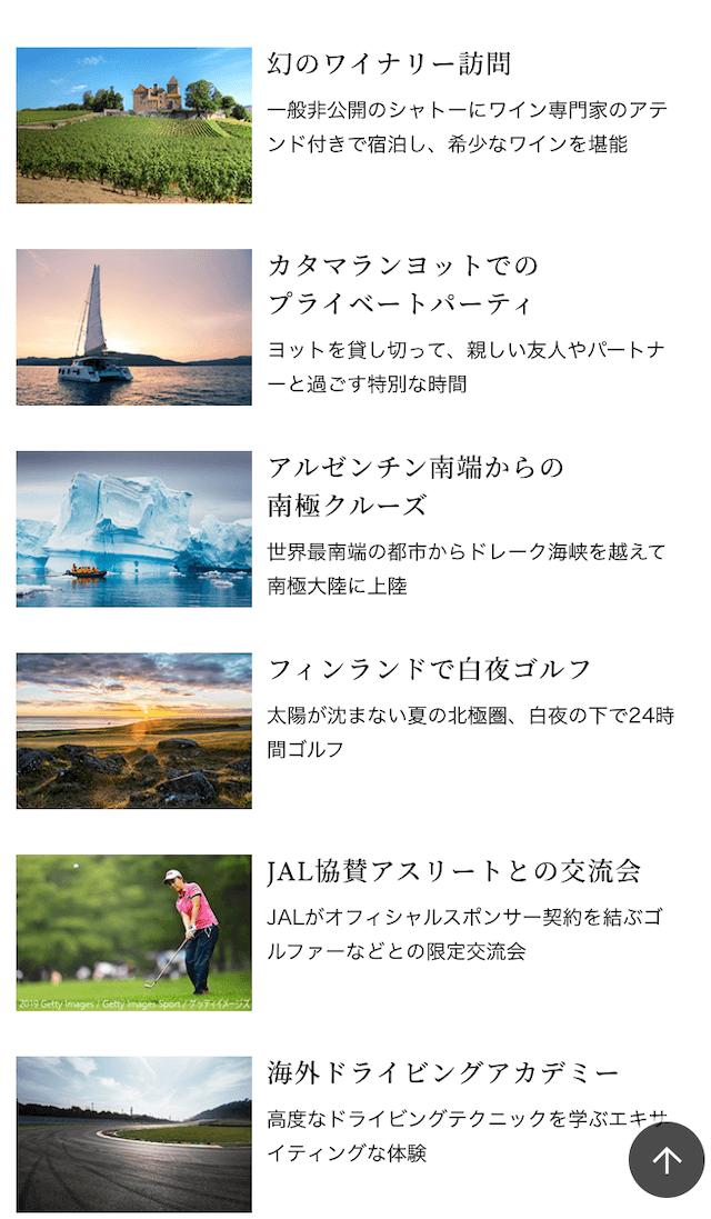 class_explorer