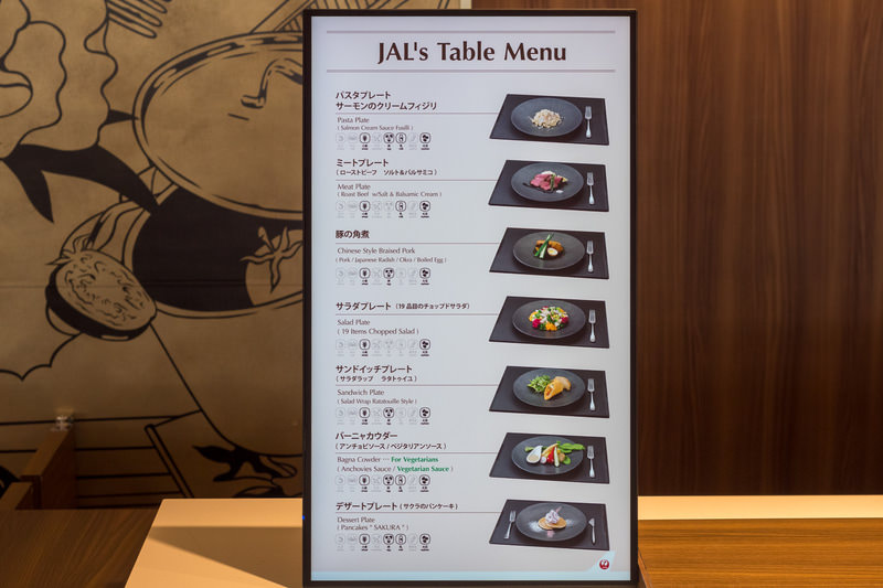 JAL's Table