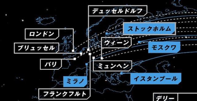 ANA 国際線 就航都市