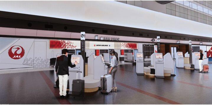 JAL スマートエアポート