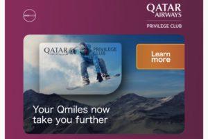 カタール航空 改善