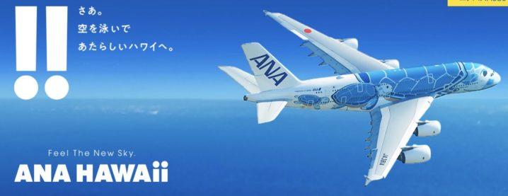 ANA A380
