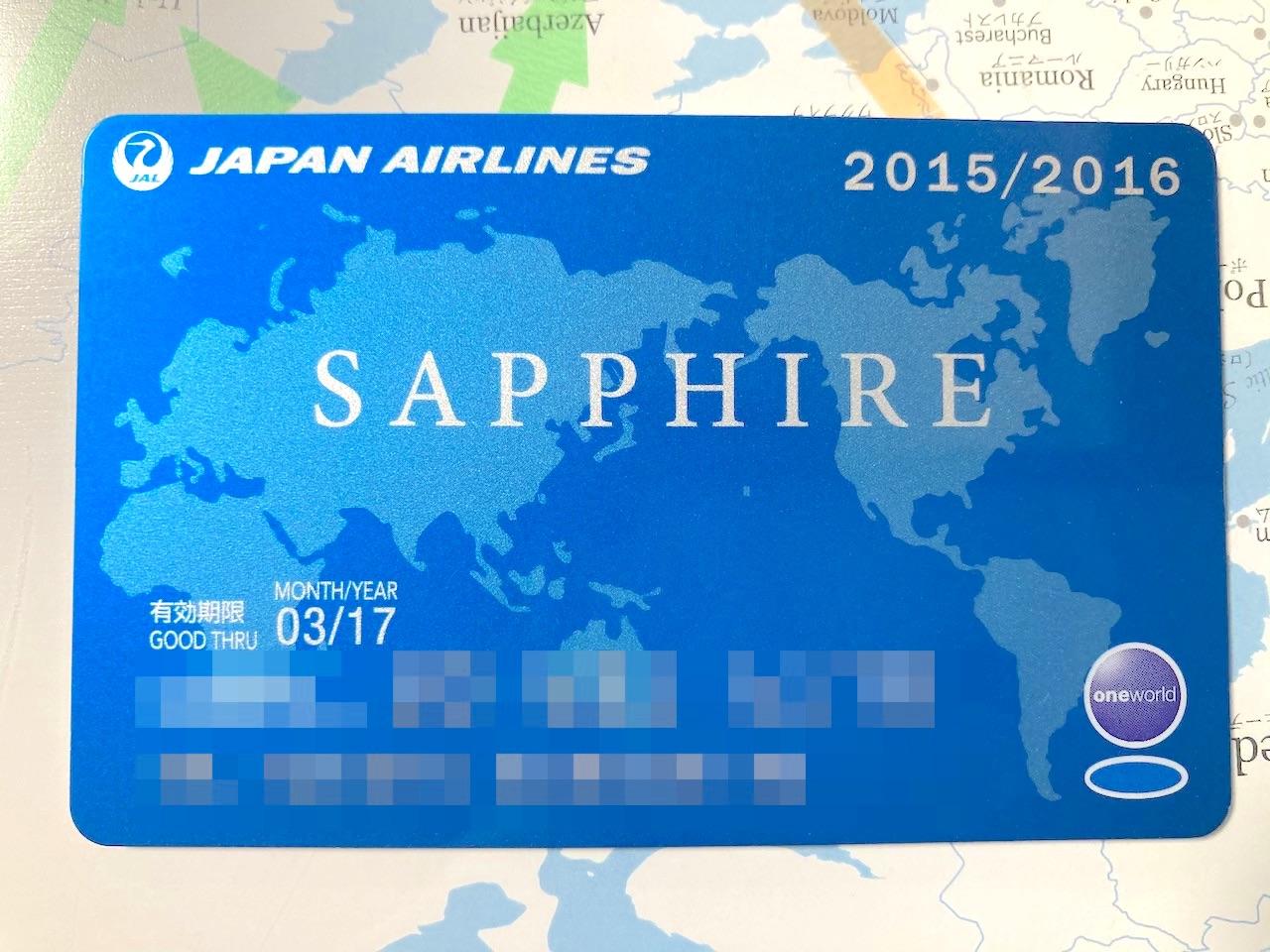 JAL ステータスカード