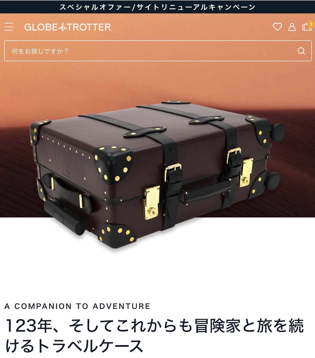 globe-trotter-10%_01