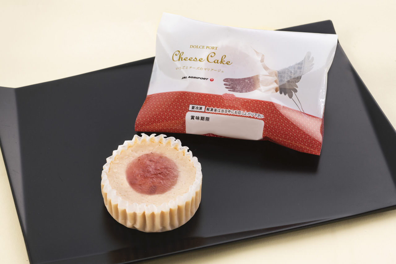 DOLCE PORT CHEESECAKE