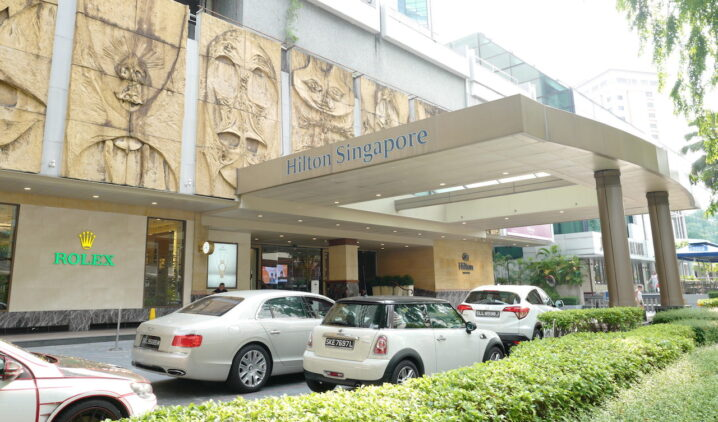 ヒルトン シンガポール