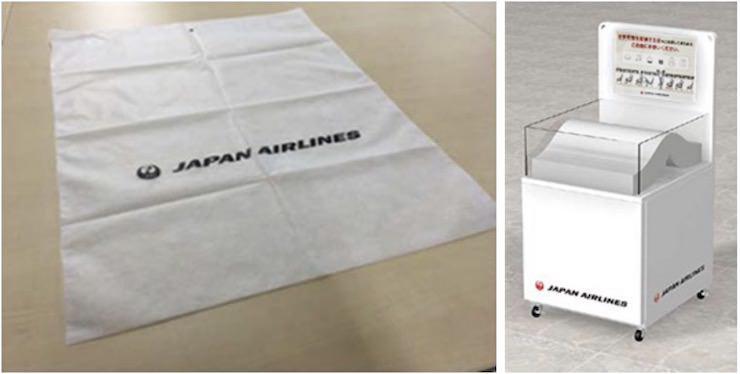JAL 手荷物用 袋