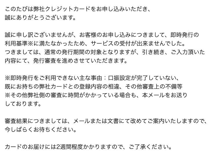三井住友 VISAカード NL